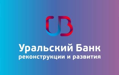 Рефинансирование Всё Просто УБРиР